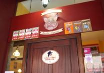 cadre-typique-cochon-bouchon
