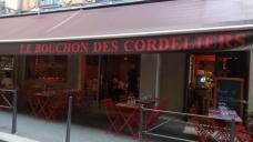 facade-bouchon
